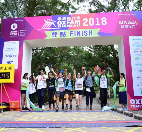 Image of Oxfam Trailwalker 2018 ended with 4,228 people completing the 100 km trail