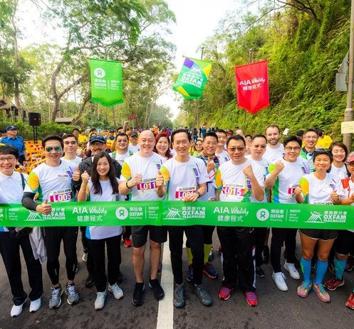 Image of OXFAM TRAILWALKER 2018 Bernard Chan, Peter Crewe, Wong Kam Sing to officiate kick-off ceremony Around 20 business leaders to join Leaders Against Poverty Walk Celebrities, visually and hearing-impaired, and domestic helper teams to take up 100 km